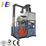 Buy cheap 380V 50Hz Low Noise Plastic Scrap Shredder For Soft Plastic Granules from wholesalers