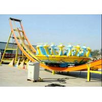 Buy cheap 22 Seats Flying UFO Rides CE Certification Electric Powered Roller Coaster Type product