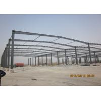 Buy cheap Precast design light steel building prefabricated steel structure warehouse from wholesalers