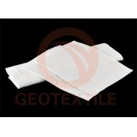 Buy cheap Non Woven 100gsm Geotextile Separation Fabric Polyester Material Multi Purpose product