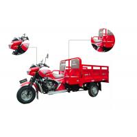 Buy cheap Customized 200CC Cargo Tricycle / China Three Wheeler Cargo Motorbike from wholesalers