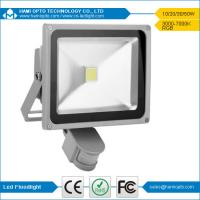 Buy cheap 30W LED PIR Floodlight With Security Motion Sensor Home Garden Outdoor Waterproof Lamp from wholesalers