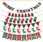 Buy cheap Christmas decorations, Christmas decorations, flags, flags, flags, flags, Christmas decorations, Christmas decorations, from wholesalers