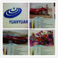 Buy cheap PVC Self Adhesive Vinyl Glossy/Matte/Waterproof for pigment & dye ink from wholesalers