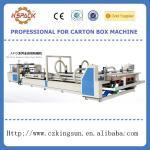Buy cheap Automatic corrugated carton box making machine,automatic folde gluer machine from wholesalers