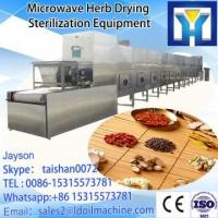 Buy cheap 30kw 100-1000kg/h vanilla /stevia/olive leaves high temperature roasting drying and sterilizing equipment with CE from wholesalers