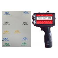 Buy cheap Handheld Inkjet Batch Coding Machine , Lot Number Printing Machine For Trademark / Logo product