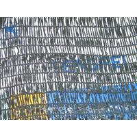 Buy cheap Garden sun shade net HDPE Plastic Poultry Netting chicken fencing 65g/m2 from wholesalers