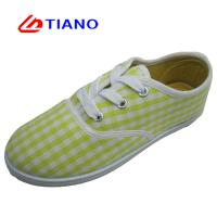 Buy cheap Printed Skidproof Casual Shoes from wholesalers