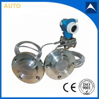 Buy cheap remote seal differential pressure type level transmitter from wholesalers