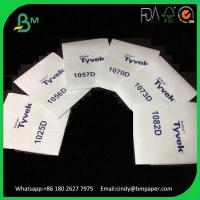 Buy cheap New Technology Garment Facotry Use Dupont Tyvek Paper 1443R product