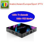Buy cheap Saudi/qatar/kuwait/bahrain/oman/yemen arabic iptv 4k ip android tv box television smart tv from wholesalers
