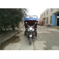 Three Wheels Interchange Cargo Motor Tricycle Single Cylinder Gas Petrol Drum Brake