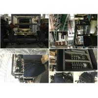 Buy cheap Large Format Roll Paper Sheet Cutting Machine With PLC And Operation Interface from wholesalers