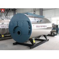 Buy cheap 500 Bhp 550 Bhp Diesel Oil Steam Boiler For Plywood Mill Customized Color from wholesalers