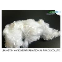 Super White Non Woven Fiber / Staple Fiber Polyester2.5D For Filtration