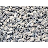 Buy cheap High Automation Stone Crushing Line Steel Slag Crushing Production from wholesalers
