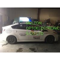 Buy cheap P5 P4 Led Car Taxi Top Mobile Led Display 4G Internet Slim Aluminum Cabinet from wholesalers