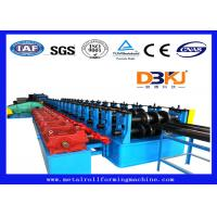 Buy cheap High Speed W Beam Highway Guardrail Forming Machine / Rolling Forming Machine from wholesalers