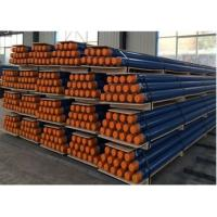 Buy cheap High Quality 76mm API 2 3/8 Tool Steel Drill Rod Tubes 1000~6000mm Length from wholesalers