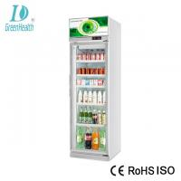 Buy cheap Pepsi Commercial Beverage  Cooler For Supermarket  With 2 Doors from wholesalers