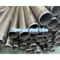 Buy cheap Geological Steel Drill Pipe Casing Seamless Cold Drawn With DCDMA Standards from wholesalers
