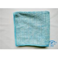Buy cheap Promotional Pearl Microfibre Cleaning Cloths Home Cleaning Towel For House 16 x 20 from wholesalers