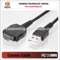 Buy cheap USB TO VMC-MD1 cable from wholesalers