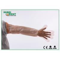 Buy cheap LDPE Disposable Plastic Arm Sleeves For Slaughtering / Food Processing , Eco - Friendly from wholesalers
