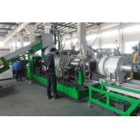 Buy cheap Plastic pellet manufacturing machine ,  HDPE LDPE waste plastic recycling line from wholesalers