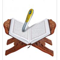 Buy cheap 2012 Digital Quran Pen M10 support word by word holy quran reading pen from wholesalers
