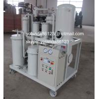 Buy cheap Lubricating Oil Reclamation Machinery/ Lubricating Oil Recycling System/ Vacuum Oil Purifier Unit/ Vacuum Oil Filtration Plant product