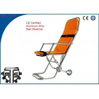 Buy cheap Foldaway Stainless Steel Patient Transfer Stretcher Ambulance Rescue Stair Chair from wholesalers