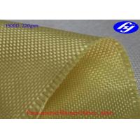 Buy cheap Acid / Alkali Resistance Kevlar Aramid Fiber Plain Fabric 1500D 220GSM from wholesalers