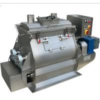 Buy cheap CE certificate SUS304 feeding stuff double shaft paddle mixer blender from wholesalers