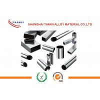 Buy cheap 99.5% Nickel Tube Pipe Welded/ Seamless Customized Size Ni200 / Ni201 from wholesalers