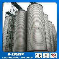 Buy cheap Spiral Silo Clinker Silo for Cement Grinding Mill from wholesalers