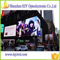 Buy cheap P10 outdoor advertising led display screen prices,led display panel price,led display outdoor from wholesalers