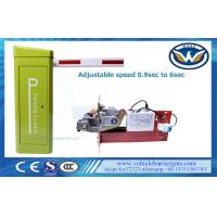 Buy cheap Heavy - Duty Design Security Barrier Systems  For 24 Hours Continuous Application product