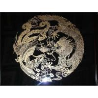 Buy cheap Chinese Paper-Cut product