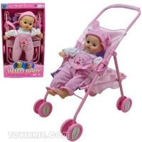 Buy cheap Doll - Baby Doll Buggy Stroller Set with Sound (DDC63063) from wholesalers