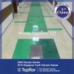 Buy cheap Heterogeneous Hopsital Vinyl Flooring for hospital residential from wholesalers