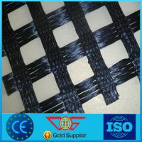 Buy cheap Reinforcing Warp Knitted polyester Geogrid 40kn/m pvc coated from wholesalers