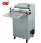 Buy cheap Vacuum Packaging Machine For Sale VS-800 External Food Vacuum Sealer from wholesalers