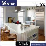 Buy cheap Hot Sale Xiamen Super Pure White Quartz Stone Countertop Tile and Slab from wholesalers