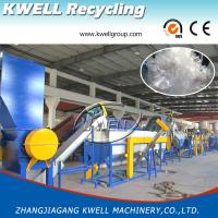 Buy cheap Good Price PE LDPE PP Film Bag Washing Recycling Machine, Plastic Recyling Plant from wholesalers