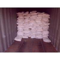 Buy cheap Terbutryn 97%TC/herbicides/White powder from Wholesalers