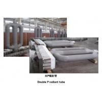 Buy cheap W / U Type Radiant Heat Tubes Steel Casting for Heavy Plate Line from wholesalers