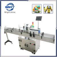 Buy cheap most popular products Automatic glass vial and ampoule labeling machine from wholesalers
