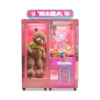 Buy cheap Coin Operated Toy Crane Machine Small / Big Doll Catther Metal Arylic Material from wholesalers